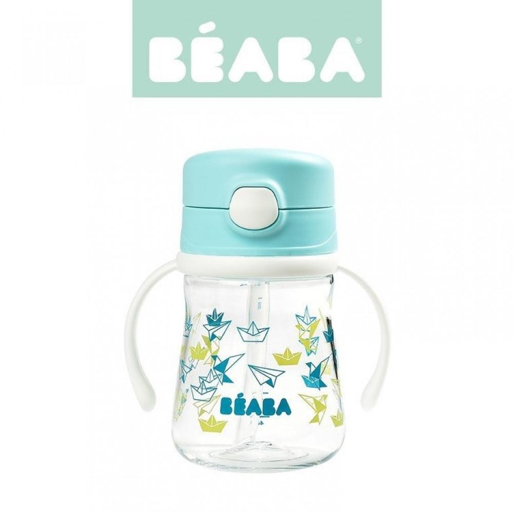Pudele ar rokturi Beaba, blue, 240 ml