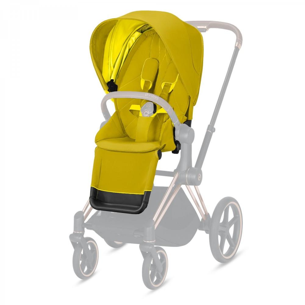 CYBEX Priam ratiņu mīkstais apšuvums Mustard yellow